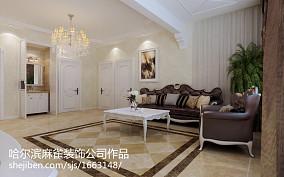 2018面积87平欧式二居客厅装修实景图