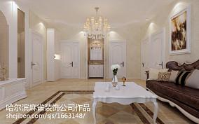 面积84平欧式二居客厅装修欣赏图
