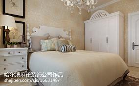10W打造90平米欧式风格卧室装修效果图大全2014图片