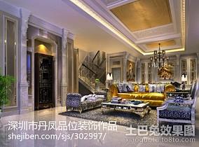 精选125平米欧式复式客厅设计效果图