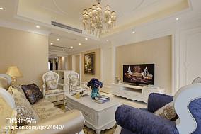 精美103平米3室客厅混搭装修设计效果图片欣赏