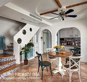 热门135平米四居餐厅地中海效果图片