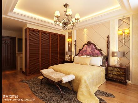 悠雅111平欧式四居卧室效果图欣赏卧室