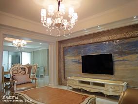 热门大小104平欧式三居客厅实景图片