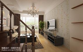 热门138平米现代复式客厅装修设计效果图片欣赏