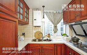 2018精选面积100平美式三居厨房装修图片欣赏