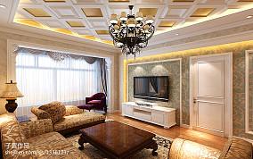 精选二居客厅欧式效果图片大全