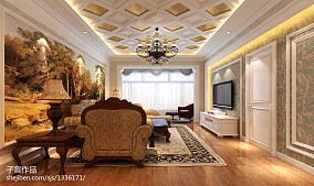 精选二居客厅欧式装修效果图片大全