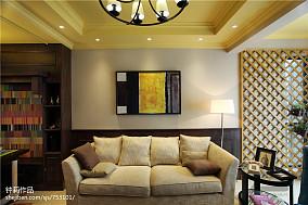 2018精选127平米混搭复式客厅装修设计效果图片