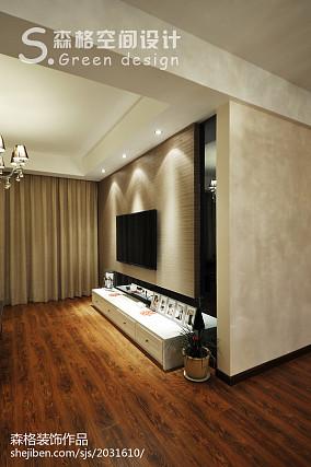 精美面积90平现代二居客厅装修实景图片