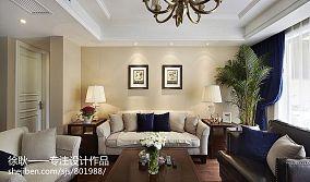 精选面积99平美式三居客厅装修设计效果图