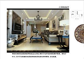 87平米欧式小户型客厅效果图片