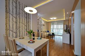热门70平米二居餐厅现代实景图