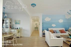 精选面积143平地中海四居客厅装饰图片大全