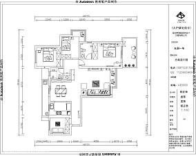热门134平米四居客厅田园实景图片大全
