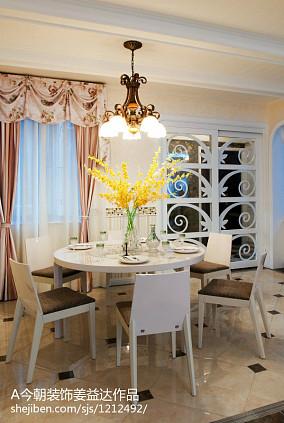 精美面积103平地中海三居餐厅装修效果图