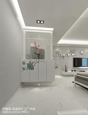 热门129平方四居客厅现代装修图片