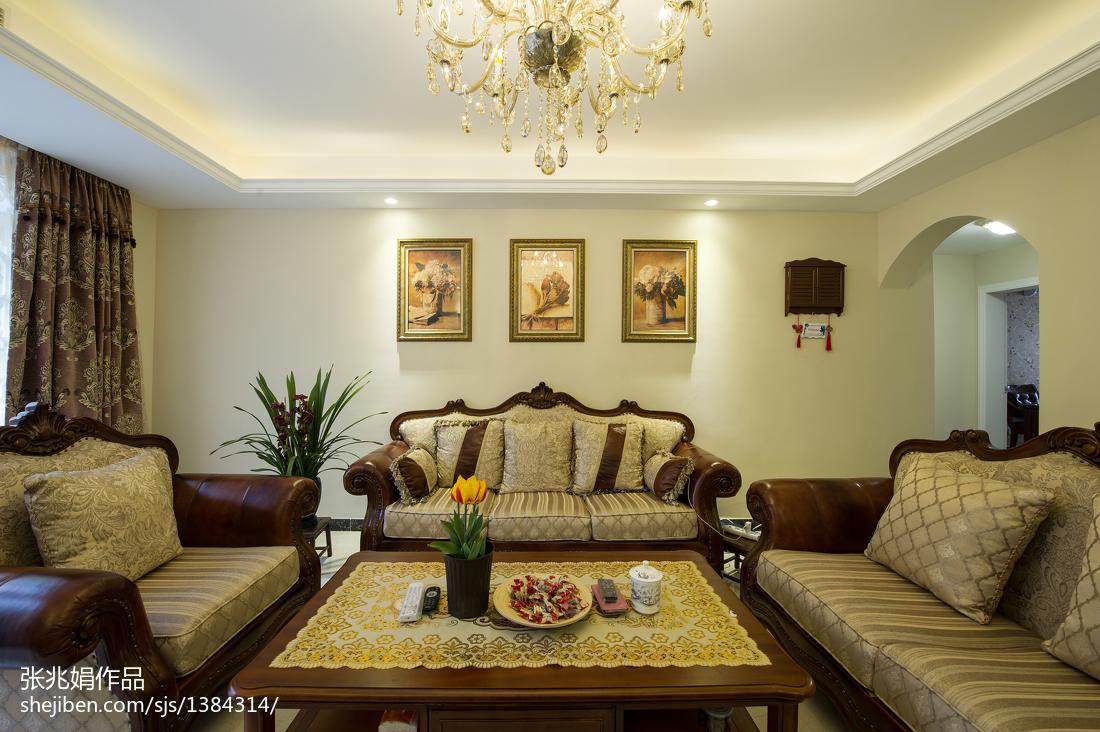 精美103平米三居客厅美式装修效果图片客厅