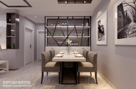 94平米三居餐厅现代装修设计效果图片