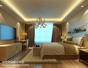 73平米现代小户型客厅装修设计效果图片欣赏