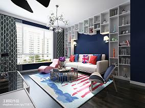 精美89平米现代小户型客厅效果图