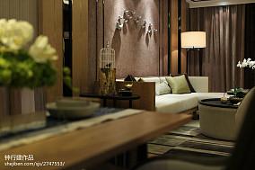 2018中式客厅设计效果图家装装修案例效果图