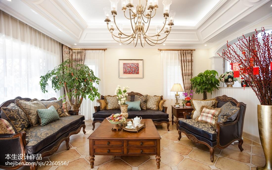 精美面积144平别墅客厅美式效果图片客厅美式经典客厅设计图片赏析