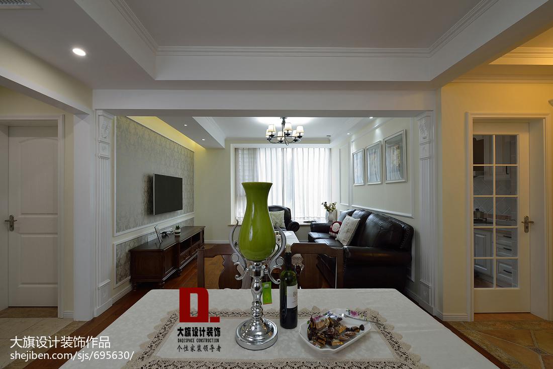 105平米三居餐厅美式装修欣赏图客厅美式经典客厅设计图片赏析