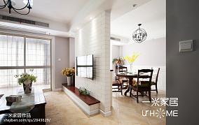 精选142平米美式复式餐厅欣赏图片大全151-200m²复式美式经典家装装修案例效果图