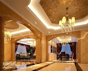平欧式别墅客厅装饰图151-200m²别墅豪宅欧式豪华家装装修案例效果图