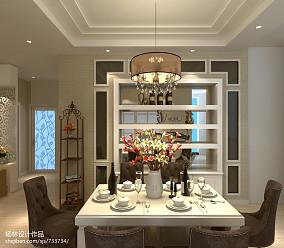 热门面积85平小户型餐厅现代装修图片