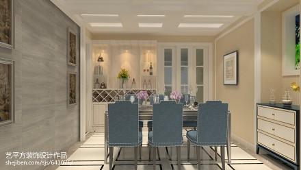 精美欧式二居餐厅装修实景图