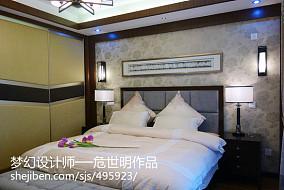 精美95平方三居卧室混搭设计效果图