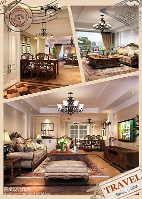 精美面积91平美式三居装修效果图