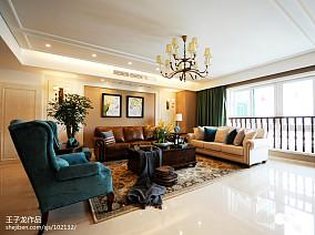 2018精选面积144平新古典四居客厅装饰图片