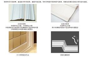 白色反光卫生间瓷砖案例