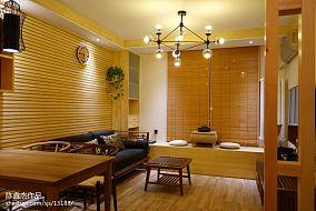 小户型东南亚风格客厅地台装修设计