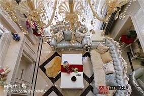 2018精选124平方欧式别墅客厅装修设计效果图片大全
