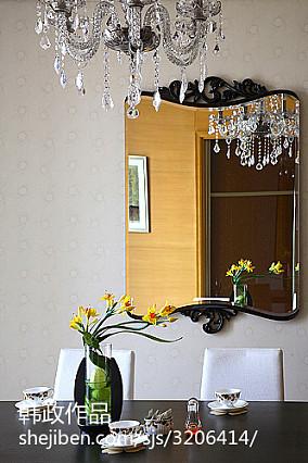 热门面积121平现代四居餐厅实景图片大全