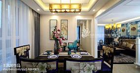 精美餐厅中式装修实景图片样板间中式现代家装装修案例效果图