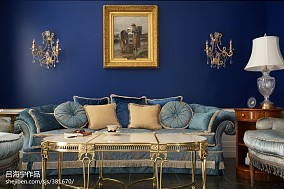 欧式风格客厅家装设计效果图大全