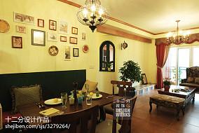 面积93平美式三居餐厅装修图片大全81-100m²三居美式经典家装装修案例效果图