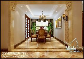 精美大小139平美式四居餐厅装修效果图片大全