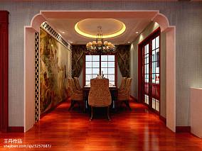 热门123平方四居餐厅欧式装修设计效果图