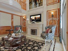 2018精选面积125平复式客厅欧式装修设计效果图片