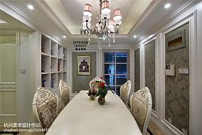 热门面积129平欧式四居餐厅装修设计效果图片欣赏
