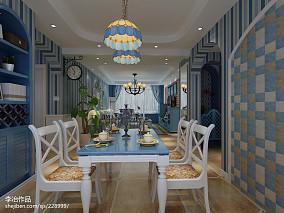 面积93平地中海三居餐厅效果图片欣赏