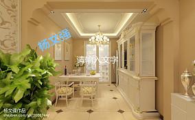 精美面积101平欧式三居餐厅装修设计效果图片