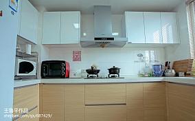 精美中式三居厨房装修设计效果图片