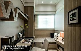 华美三房两厅客厅图片